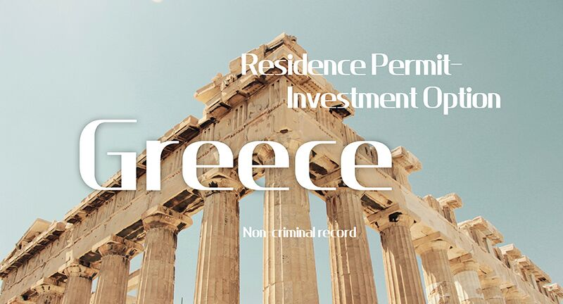 Greek immigrants pass good news, permanent residence approval optimization speed!